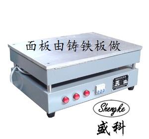SK 普通2.4电热板